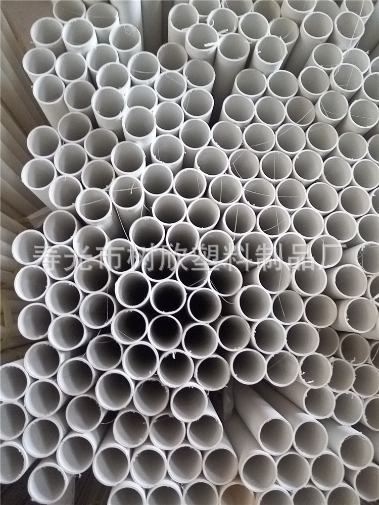 大量供应pvc塑料管材 电工套管穿线管 白色塑料穿墙管 特价批发示例图21