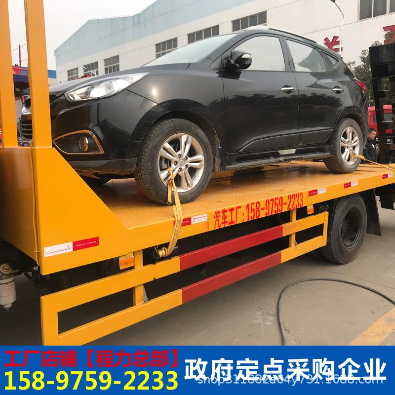 多功能挖機拖板車壓路機運輸車挖機平板車工程機械運輸車全國分期示例圖14