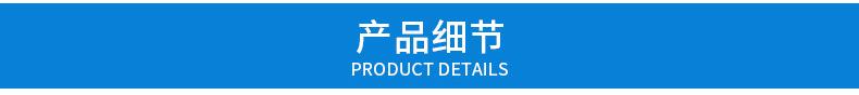 音响网布包布热压机音响网布包布模具东莞音响网布包布热压机示例图12