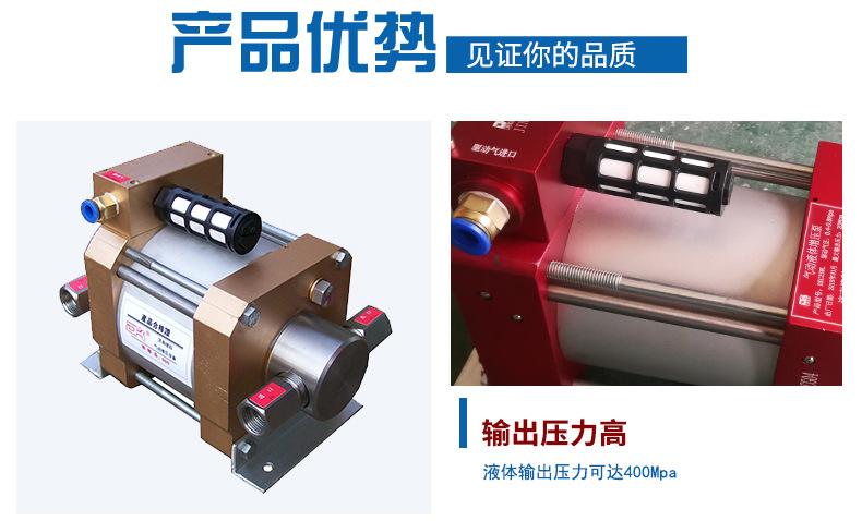 厂家特价供应小型气液增压泵 工业气驱液体增压泵 气动增压泵示例图6