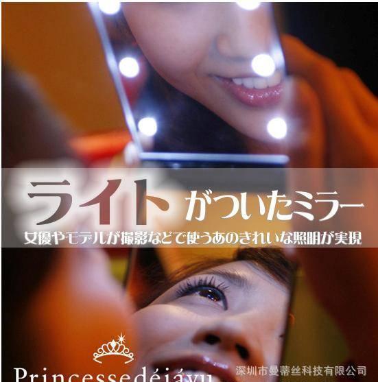 与鸟��h�_【新款LED发光镜子折叠LED化妆镜女生美容补妆镜OEM厂家直销