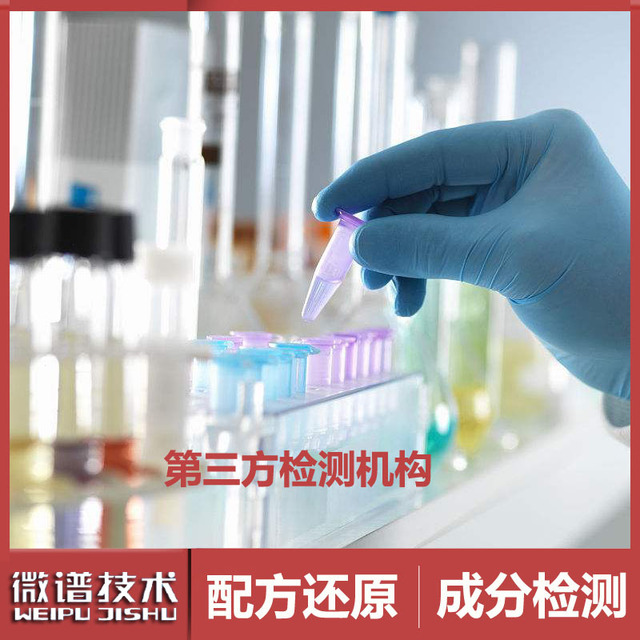 995結構膠 配方還原 成分檢測 995結構膠 配方分析