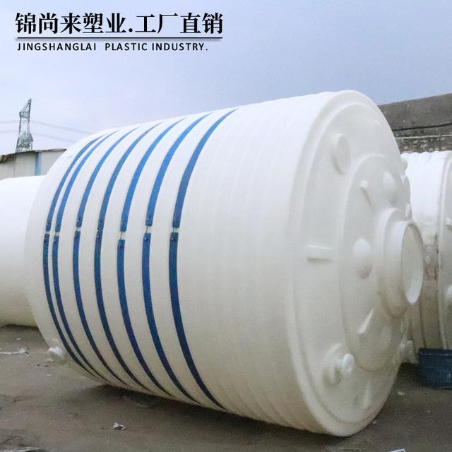 廠家15立方外加劑母液儲料罐 鹽酸防腐pe儲槽 水處理pe水箱上海