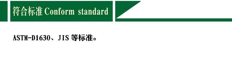 厂家直销GB/T1689AKRON橡胶耐磨试验机 鞋底磨耗检测仪器 耐磨机示例图4