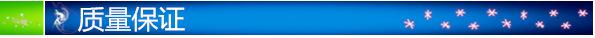 工业级氯化铵 可作干电池,蓄电池济南现货供应,价格优惠示例图3