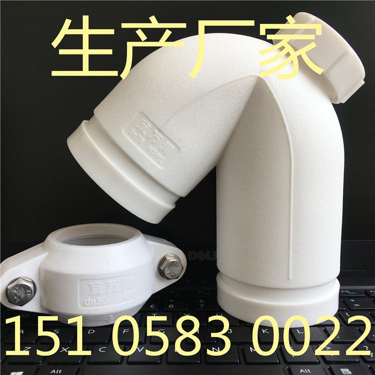 沟槽式HDPE排水管,FRPP法兰静音排水管,PE沟槽式超静音排水管示例图4