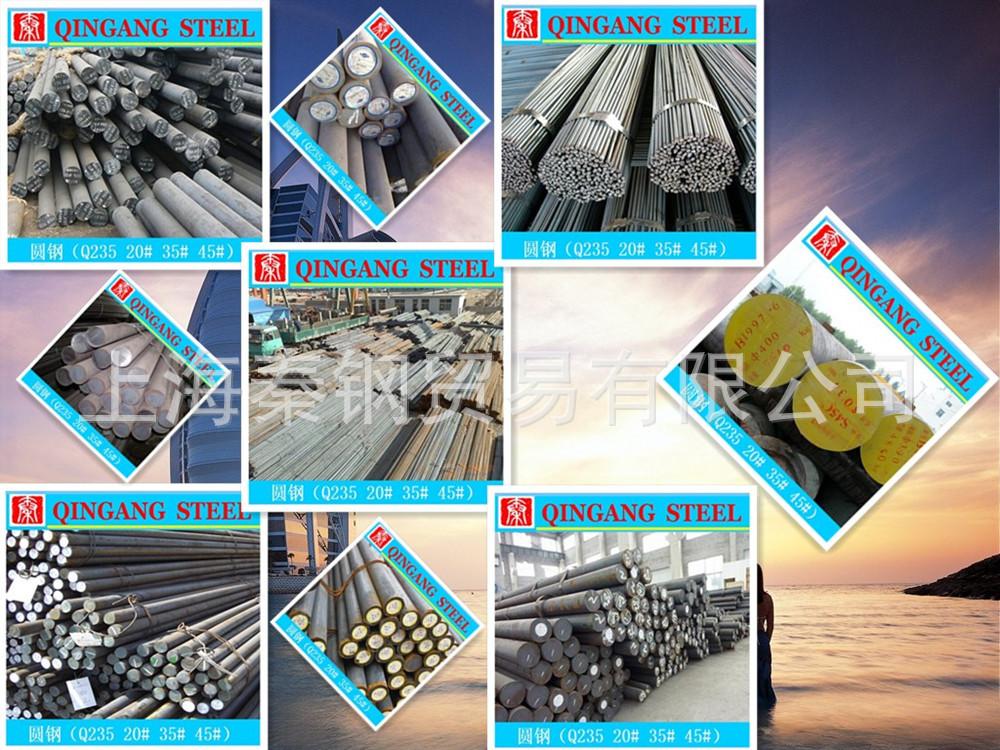 (火拼时段  特价促销 )冷拉圆钢 、热轧、规格齐全、可订尺加工示例图33