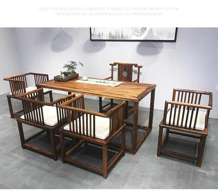 现代简约竞技宝和雷竞技哪个好茶桌椅组合新中式茶桌 胡桃木功夫茶几茶台免漆雷竞技靠谱吗示例图16