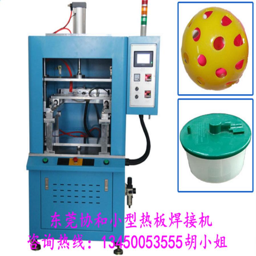热板机 弹力球软性塑胶焊接 热销的设备 PP/尼龙焊接热板机示例图16