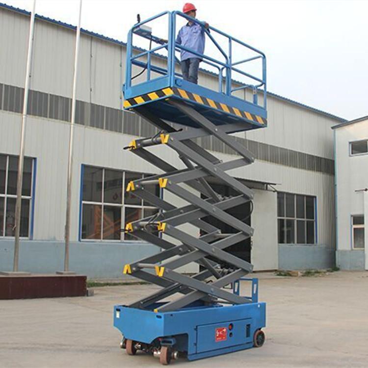 厂家直销全自行液压剪叉升降机 移动升降平台 高空作业升降台示例图11