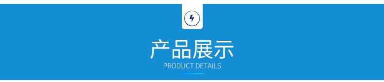 二氧化碳陶瓷卫浴激光打标机 牛仔裤激光打标 文胸皮革激光打标示例图9