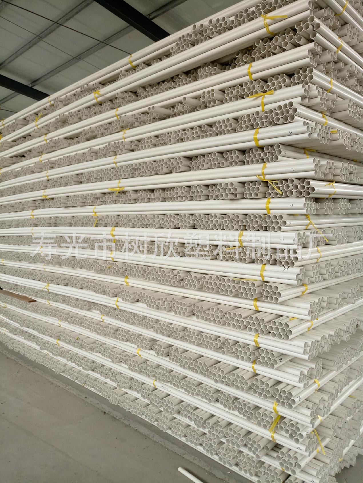 pvc电工套管 pvc阻燃建筑用绝缘电工套管 PVC电线管穿线管批发示例图39