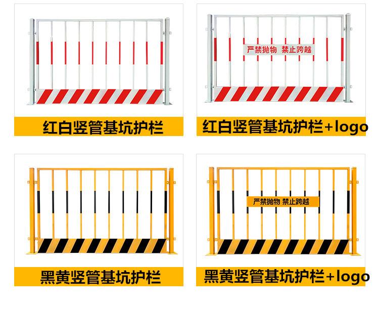 1000套当天发货红白基坑护栏楼层临边防护栏杆工地定型化防护围栏示例图16