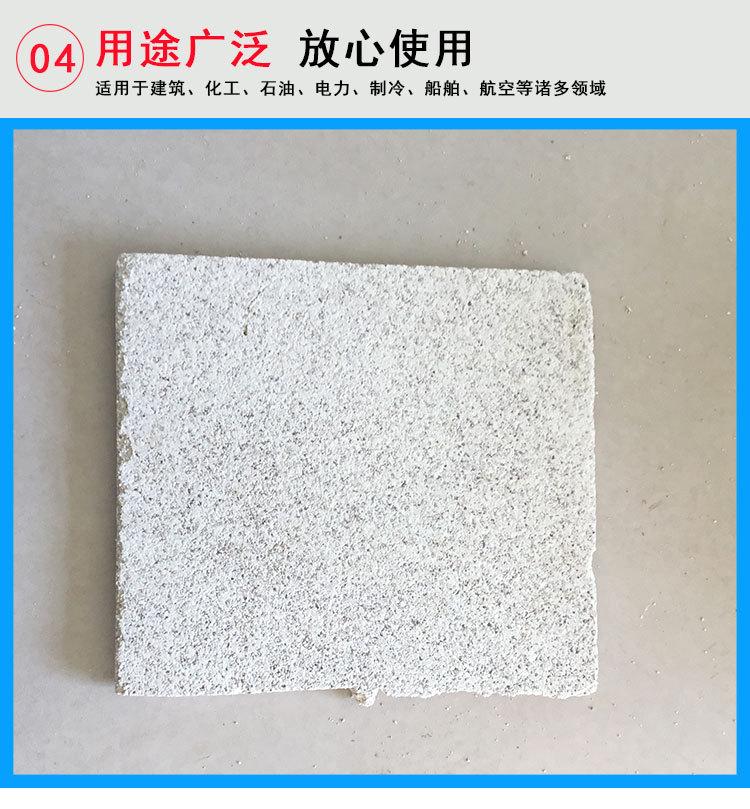 厂家直销防火门珍珠岩防火门芯板价格从优珍珠岩保温板示例图7