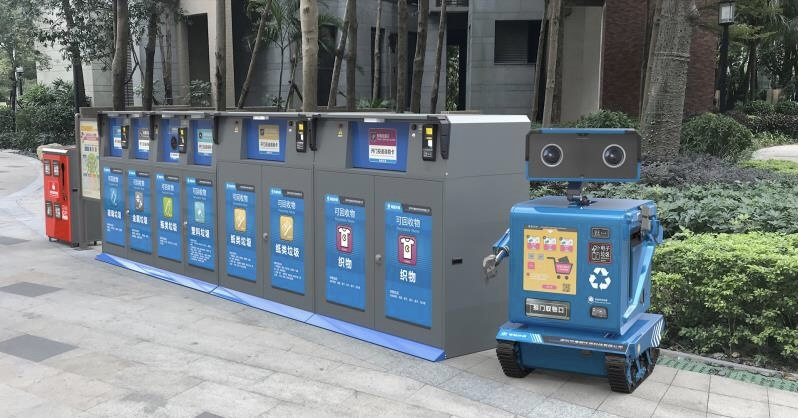 粤能智能垃圾分类设备\垃圾桶分类\智能垃圾桶厂家\智能垃圾桶价格\玻璃金属智能分类垃圾桶示例图10