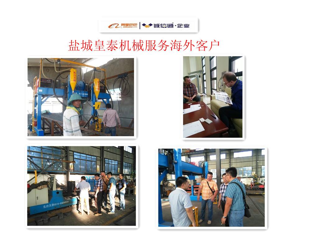 钢结构组立机定制江苏厂家现货批发直销无锡高品质H型钢组立机示例图7