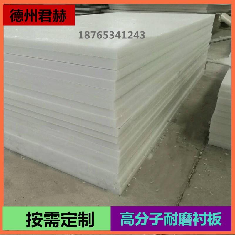 厂家直销PE板 高密度UPE板 抗静电超高分子量聚乙烯板hdpe板材示例图10