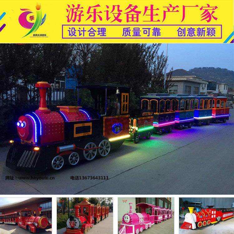 2020供应儿童游乐场游乐设备观光小火车 大洋无轨观光火车游乐项目示例图15