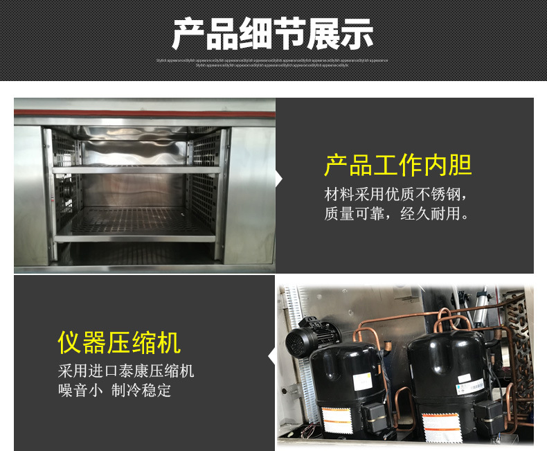 热销推荐 三箱式冷热冲击试验箱 大型冷热冲击试验箱示例图9