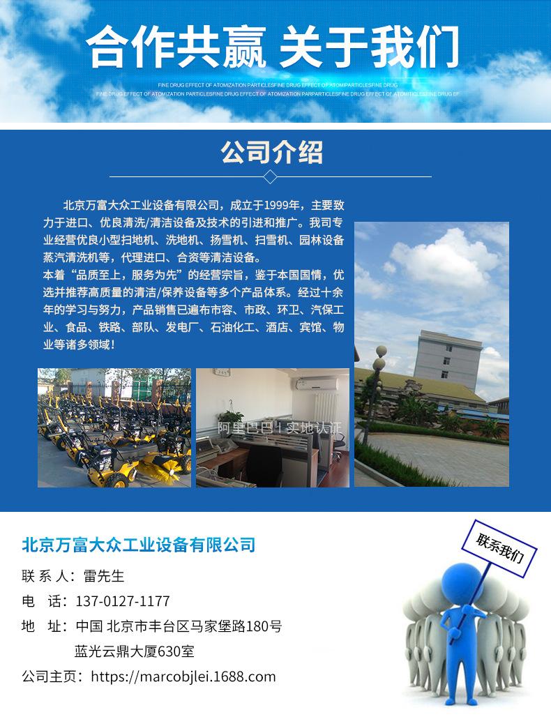 小型吸叶机 高效路面吸叶机 北京多功能吹吸叶机 落叶清扫设备示例图11