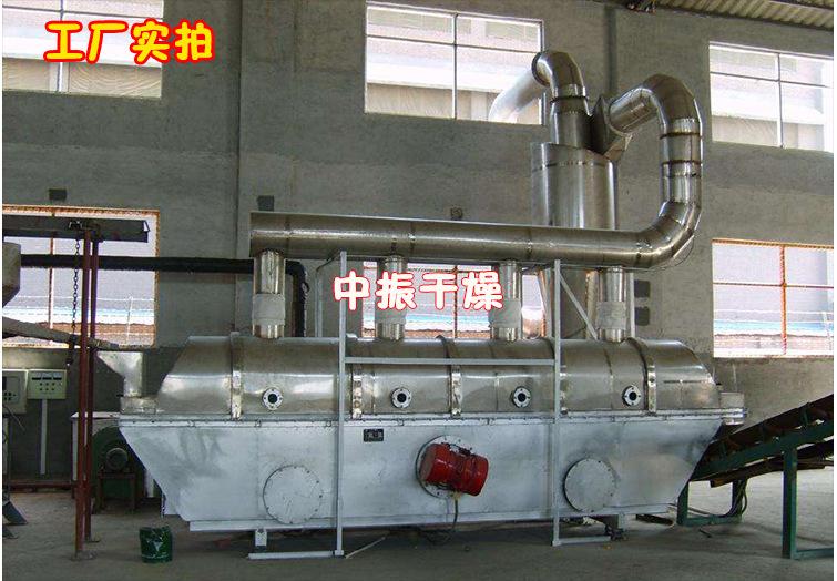 赖氨酸振动流化床干燥机山楂制品颗粒烘干机 振动流化床干燥机示例图27