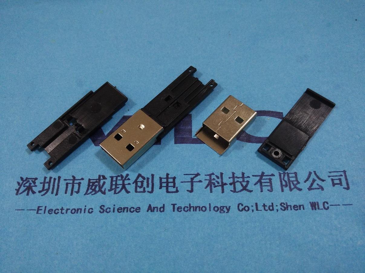A公U盘一体制USB公头一体成型示例图1