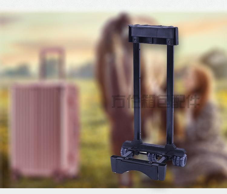 厂家直销 箱包配件拉杆架 箱包内置拉杆 登机箱拉杆旅行箱拉杆示例图9