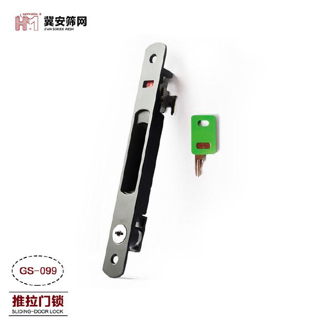 单面推拉门带钥匙钩锁 带匙移门勾锁 平开窗单面钩锁
