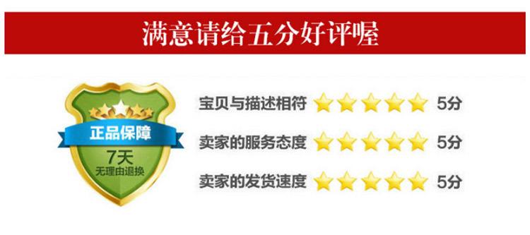 现货批发环保UV丝印油墨 PVC塑胶LED丝印油墨 纸张丝网印刷黑色示例图16