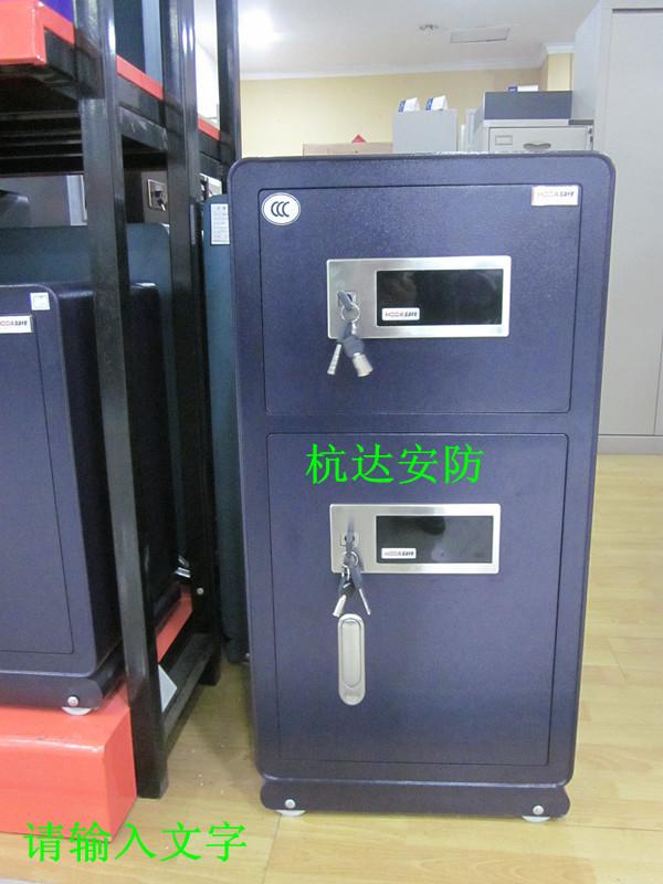 厂家直销1.2高保管箱保险箱保险柜电子保密文件柜示例图8