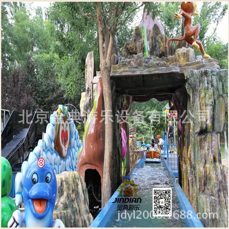 广场游乐项目 儿童水上游乐设施  梦幻西游游乐设施示例图1