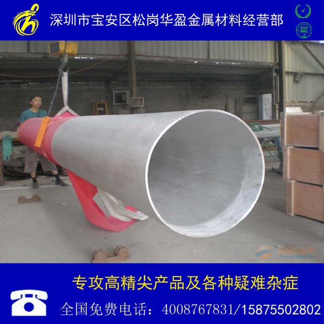 東莞精密氣缸管廠家直銷 深孔內外拋光管 高精度內圓磨管 價格合理 規格齊全 品質優越  可按要求定做