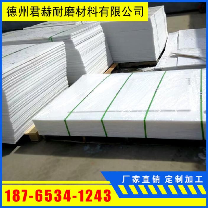 厂家生产聚丙烯板 pp板材 pe板材焊接酸洗槽 水箱焊接找君赫示例图4