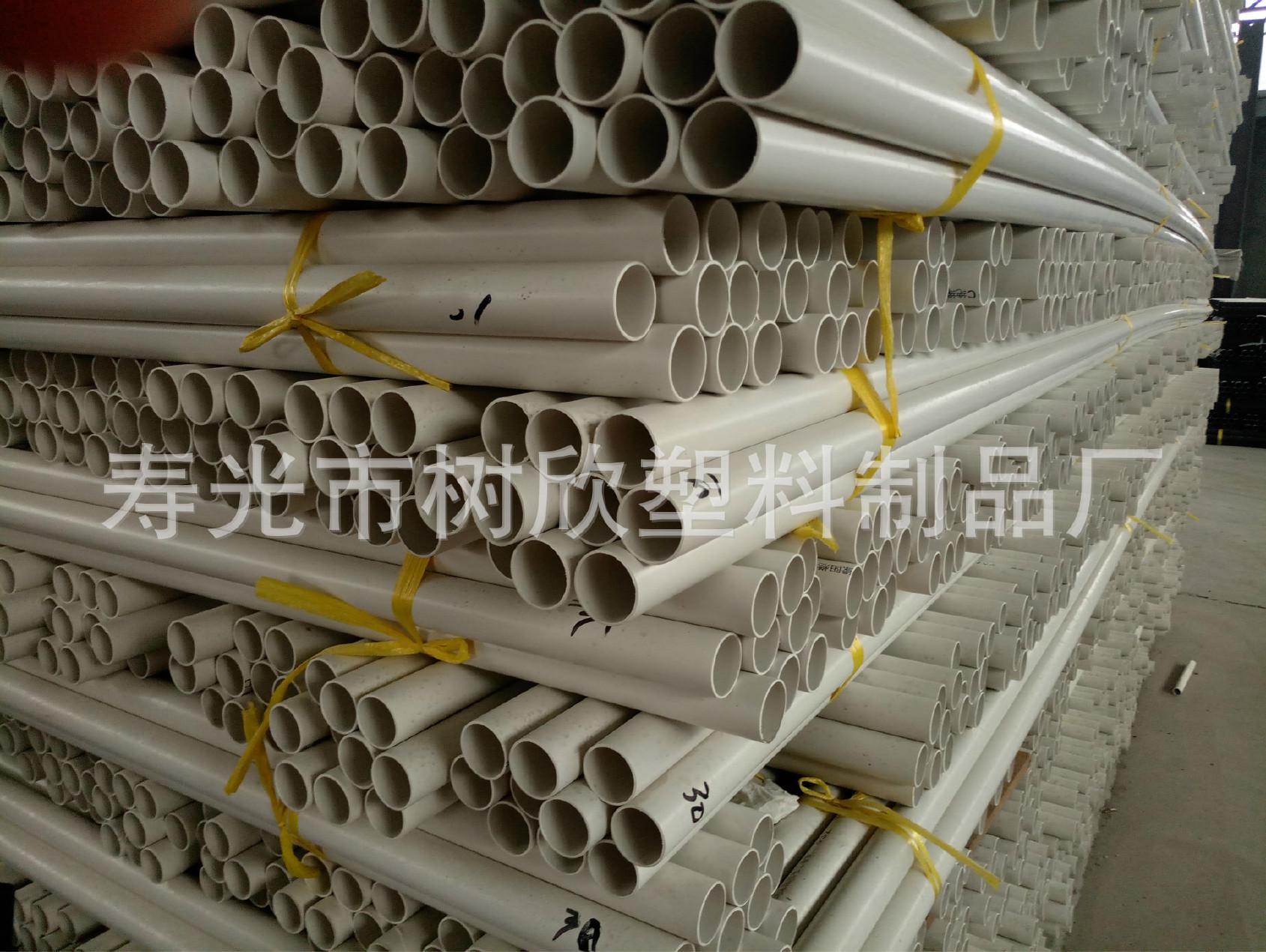 pvc电工套管 pvc阻燃建筑用绝缘电工套管 PVC电线管穿线管批发示例图43