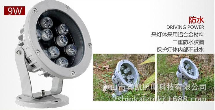 投光灯泛光灯 led投光灯9w /18W大功率led投射灯 圆形防水投光灯示例图6