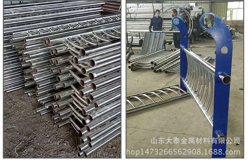 護欄鋼板立柱 不銹鋼復合管護欄鋼板立柱 防撞護欄鋼板立柱加工示例圖20