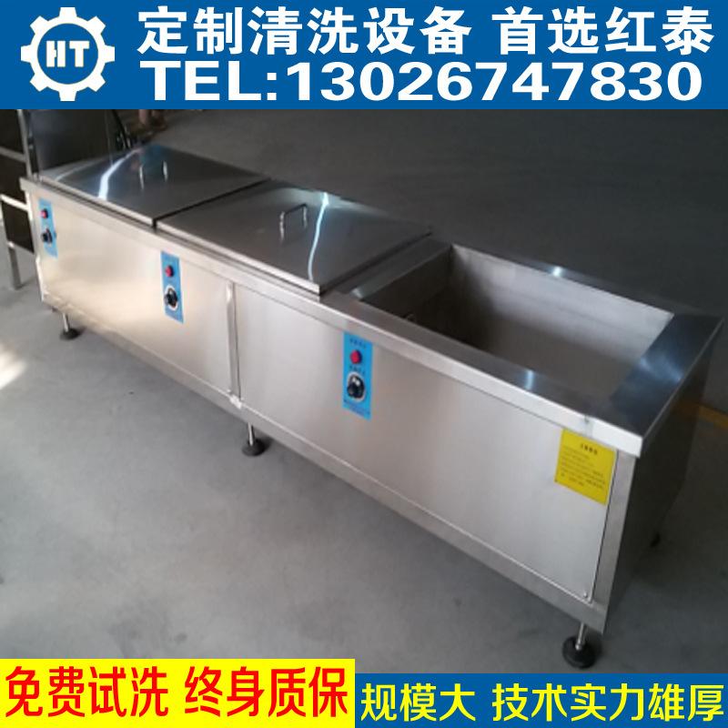 广东佛山双槽式超声波除油除蜡清洗设备 厂家定做示例图9