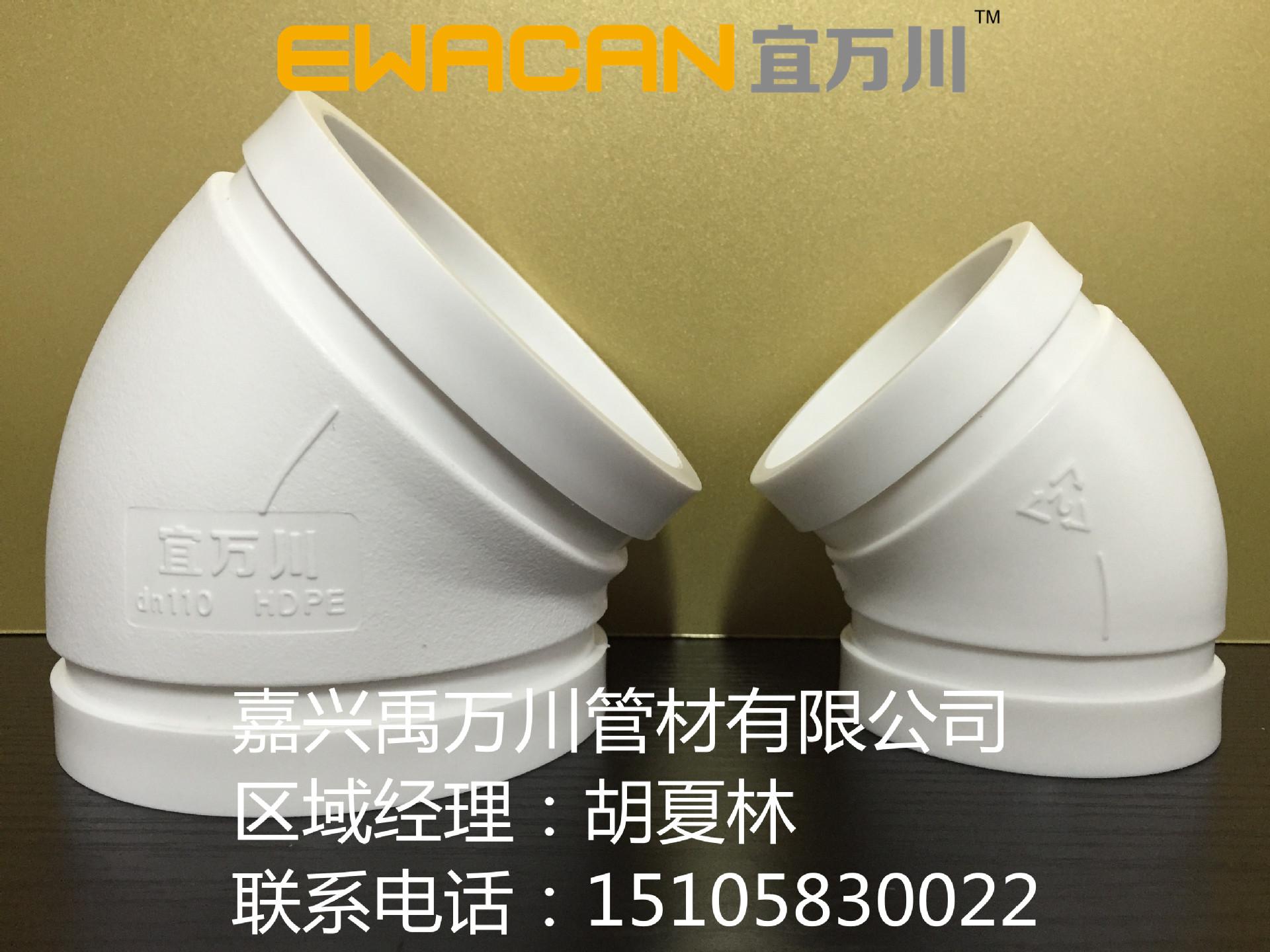 沟槽式HDPE超静音排水管,PE沟槽管,沟槽中空管,45度弯头柔性示例图5