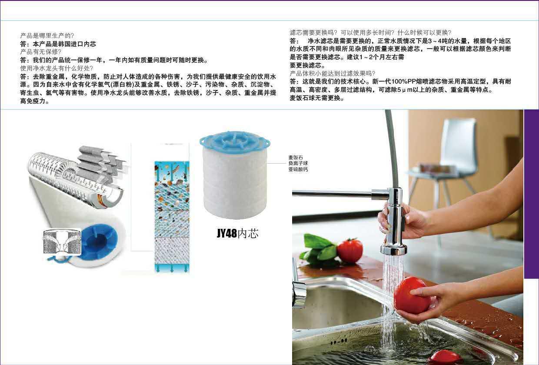 廠家直銷 304不銹鋼凈水過濾龍頭 家用廚房水龍頭 可來電咨詢訂購示例圖19