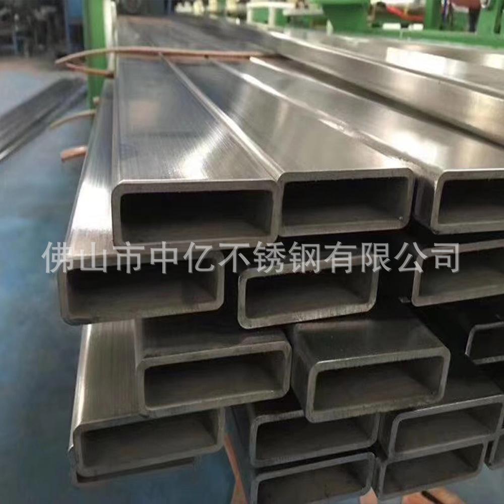 不锈钢矩形管出售【矩形不锈钢方管生产】非标不锈钢矩形管供应商示例图21