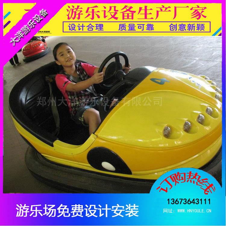 公园经典游乐项目电瓶碰碰车 郑州大洋新款卡通儿童碰碰车价格示例图3