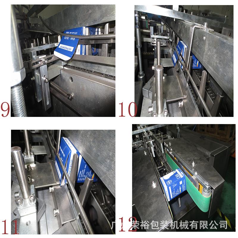 节能灯自动装盒机,自动装盒机示例图10