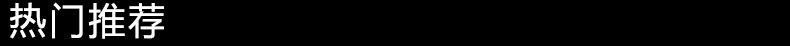 东莞工厂定制塑料分酒壶PS透明塑料冷水壶670ml果汁饮料壶尖嘴壶示例图1