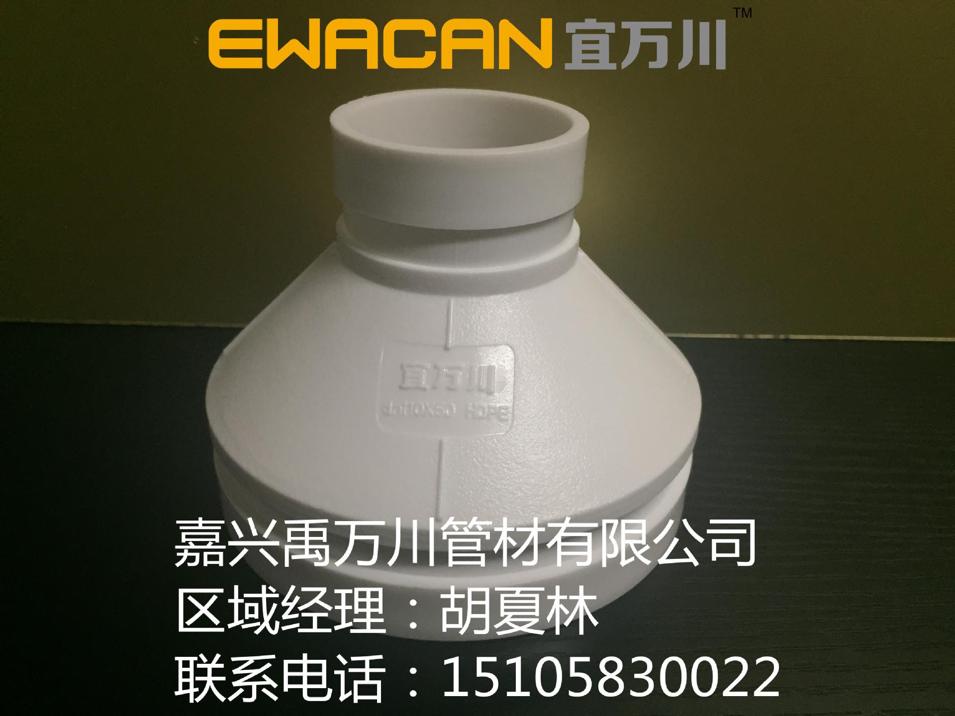 沟槽式HDPE超静音排水管,HDPE沟槽静音排水管,FRPP法兰静音排水示例图9