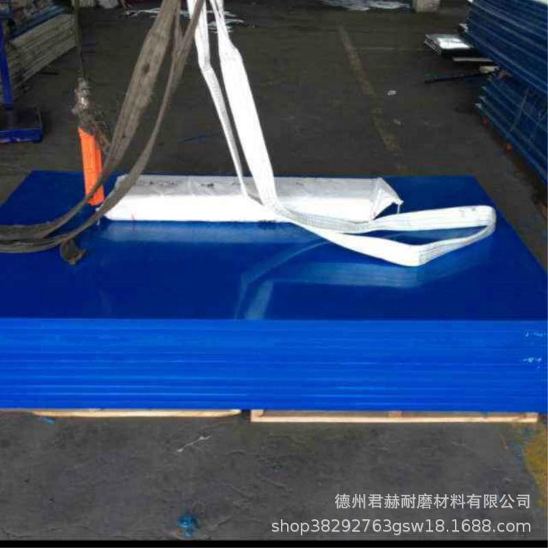 橡胶D200型防撞板橡胶护舷板保护船岸大码头船岸边使用防撞设施示例图1