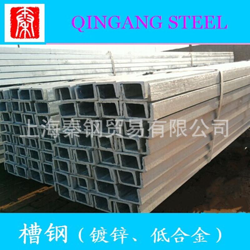 秦钢槽钢  现货热卖Q345B槽钢 幕墙专用示例图23
