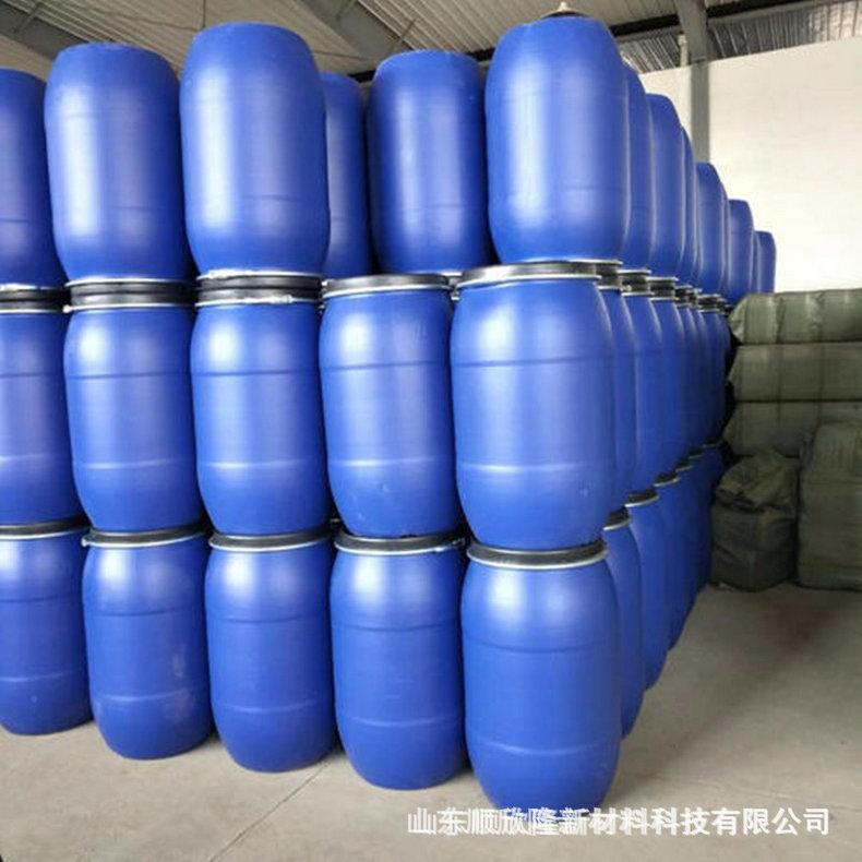厂家批发水溶性防锈液 钢铁防锈剂 钢铁零件水性防锈剂示例图6