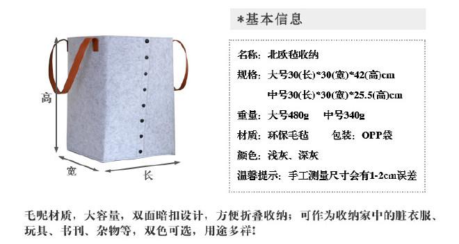 日式毛毡可折叠收纳箱脏衣篮收纳筐 家用脏衣桶 两色可选示例图1