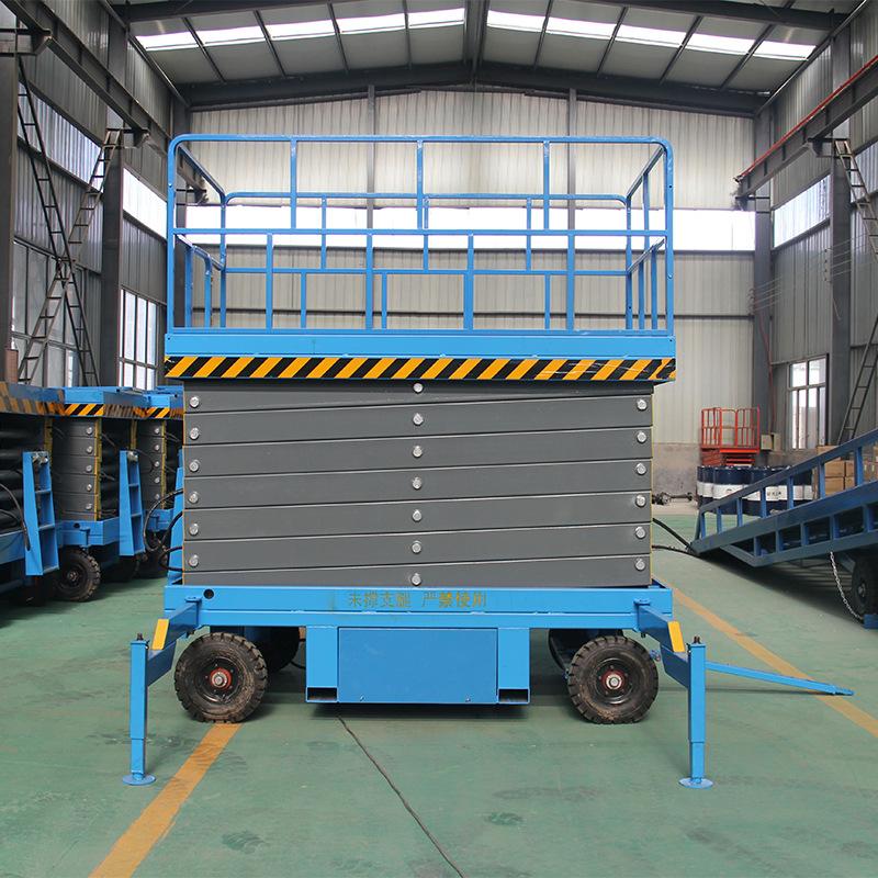 厂家生产剪叉升降平台 移动液压升降台家用小型电梯移动式升降机示例图11