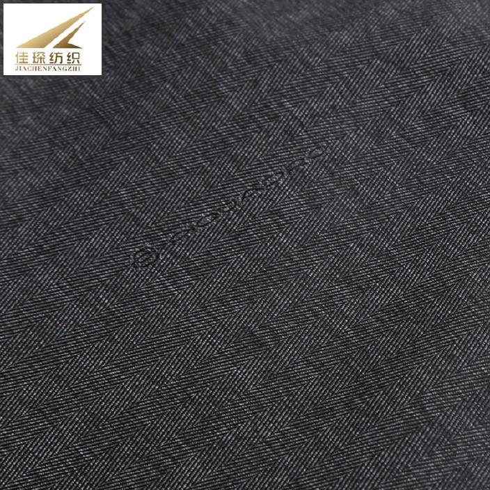 廠家直銷滌綸230斜紋復合針織布 高檔尼龍箱包面料提花牛津布批發